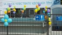 """""""Идеал Стандарт-Видима"""" дари модерни тоалетни на Севлиево"""