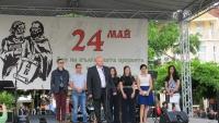 Награждаване на зрелостници в Деня на българската просвета и култура