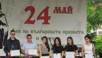 Шестима зрелостници отличи сдружението в Деня на българската просвета и култура
